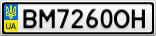 Номерной знак - BM7260OH