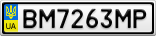 Номерной знак - BM7263MP