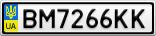 Номерной знак - BM7266KK