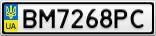 Номерной знак - BM7268PC