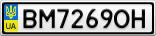 Номерной знак - BM7269OH