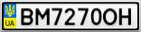 Номерной знак - BM7270OH