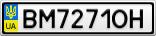 Номерной знак - BM7271OH