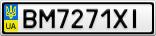 Номерной знак - BM7271XI