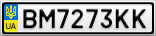 Номерной знак - BM7273KK