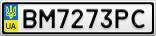 Номерной знак - BM7273PC
