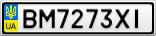 Номерной знак - BM7273XI