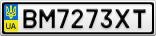 Номерной знак - BM7273XT