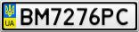 Номерной знак - BM7276PC