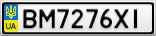 Номерной знак - BM7276XI
