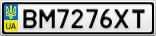 Номерной знак - BM7276XT