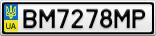 Номерной знак - BM7278MP