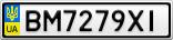 Номерной знак - BM7279XI
