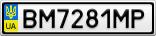 Номерной знак - BM7281MP