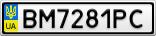 Номерной знак - BM7281PC