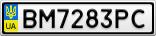Номерной знак - BM7283PC