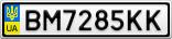 Номерной знак - BM7285KK