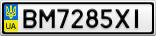 Номерной знак - BM7285XI
