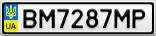 Номерной знак - BM7287MP