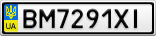 Номерной знак - BM7291XI
