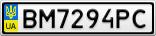Номерной знак - BM7294PC