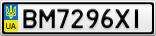 Номерной знак - BM7296XI