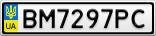 Номерной знак - BM7297PC