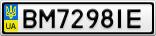 Номерной знак - BM7298IE