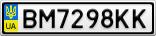 Номерной знак - BM7298KK