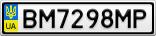 Номерной знак - BM7298MP