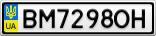 Номерной знак - BM7298OH