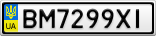 Номерной знак - BM7299XI