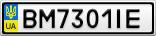Номерной знак - BM7301IE