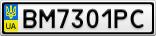 Номерной знак - BM7301PC