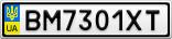 Номерной знак - BM7301XT