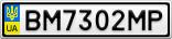 Номерной знак - BM7302MP