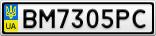 Номерной знак - BM7305PC