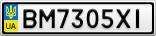 Номерной знак - BM7305XI