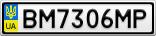 Номерной знак - BM7306MP