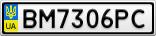 Номерной знак - BM7306PC