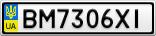 Номерной знак - BM7306XI