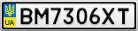 Номерной знак - BM7306XT