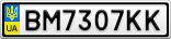 Номерной знак - BM7307KK