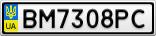 Номерной знак - BM7308PC