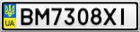 Номерной знак - BM7308XI