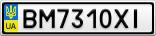 Номерной знак - BM7310XI