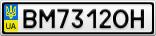 Номерной знак - BM7312OH