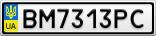 Номерной знак - BM7313PC