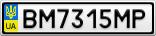 Номерной знак - BM7315MP