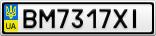 Номерной знак - BM7317XI
